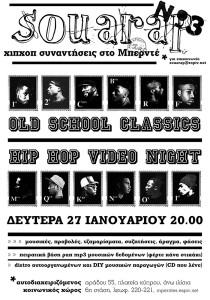 souarap3_poster
