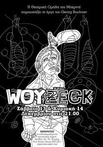 woyzeck_web