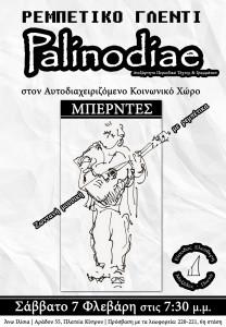 palinodiae