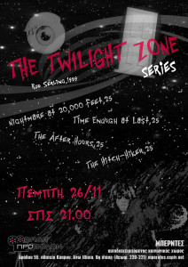 twilight zone low