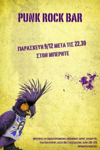 punk_poster